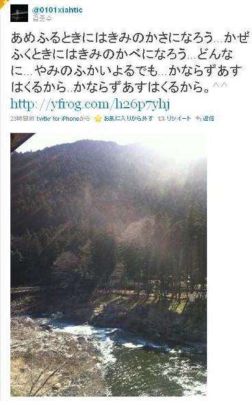 20110312震災の夜.JPG